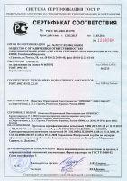 Сертификат соответствия на стулья Капри, Рондо, Сенатор, Гранд