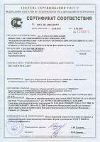 Сертификат соответствия на столы Оникс, Фиджи, Сенатор, Поло-БК, Премьер-Т, Поло-М